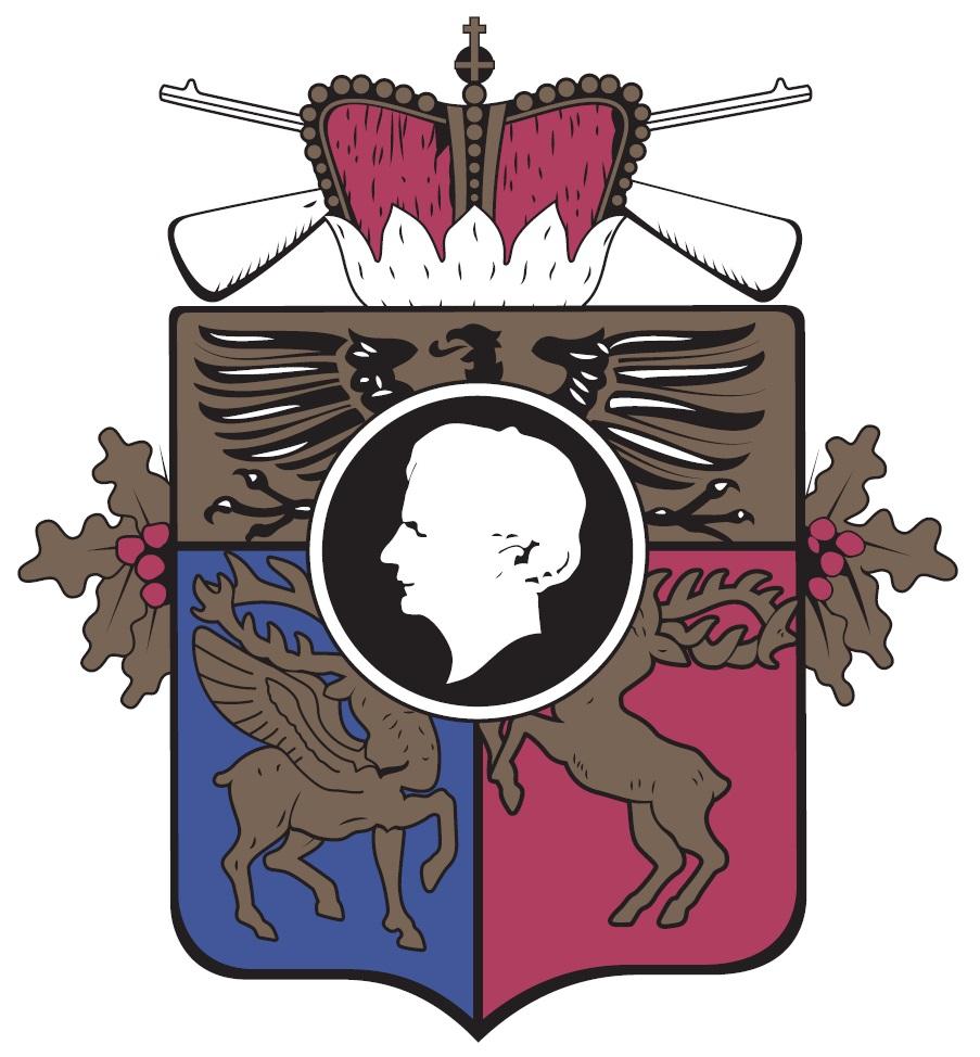 Schuttersbond Juliana